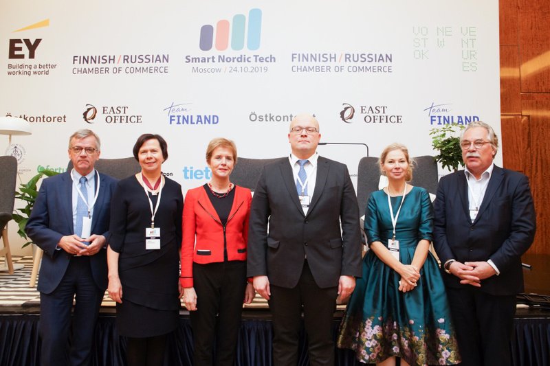 Five Nordic countries showcasing their expertise in Smart Nordic Tech in Moscow